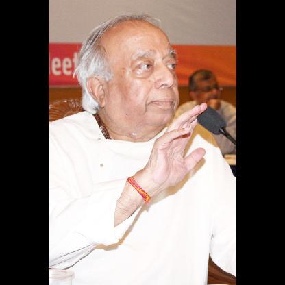 Rama Prasad Goenka