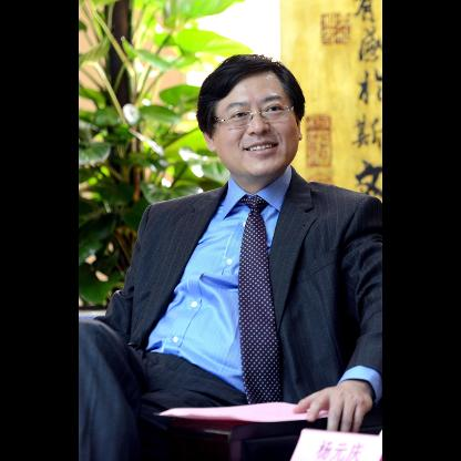 Yang Yuanqing
