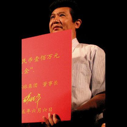 Zhang Guiping